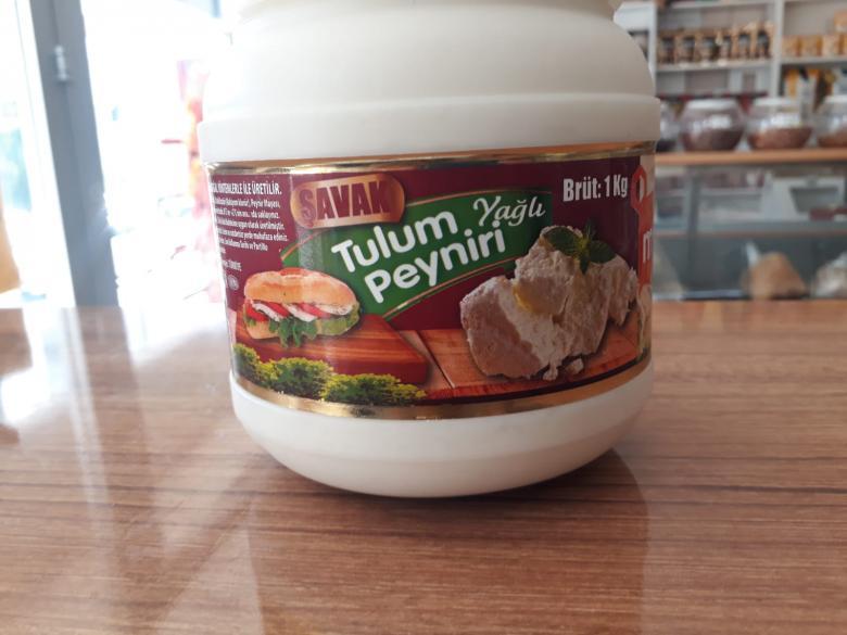 Tunceli Tulum peyniri - 1 kg